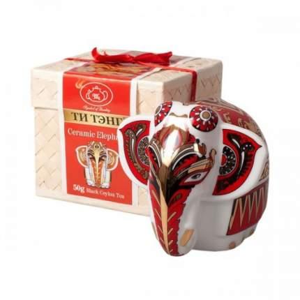 Чай весовой черный Ти Тэнг красный слон в плетенке 50 г