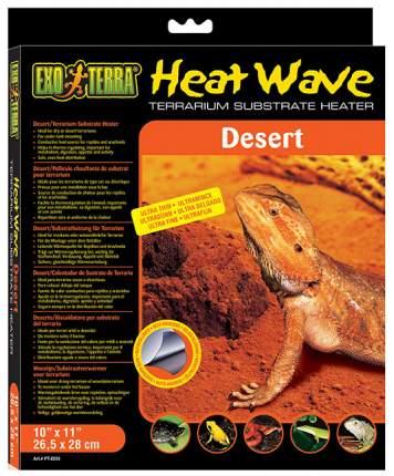 Термоковрик для террариума Exo Terra Heat Wave Desert 16 Вт, 26,5 х 28 см