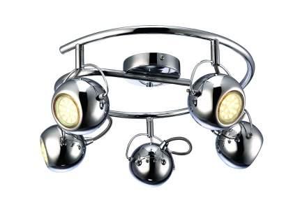 Спот Arte Lamp A9128PL-5CC gu10