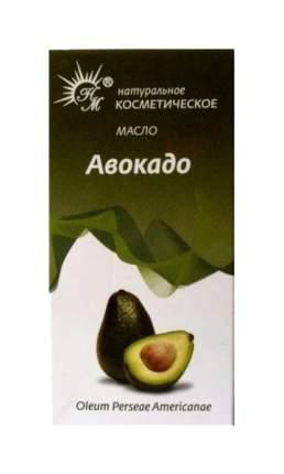 Масло авокадо косметическое 10 мл
