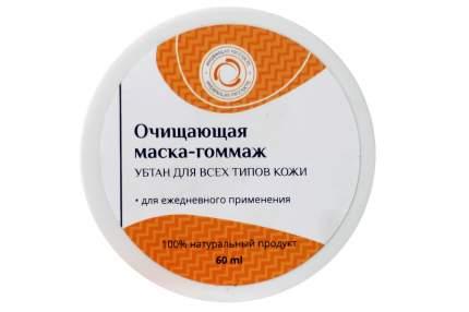 Маска-гоммаж HygienaLab для любого типа кожи, 60 мл
