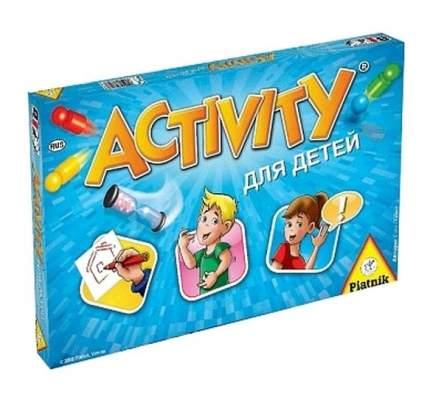 Настольная игра Piatnik Activity для детей, издание 2015 г
