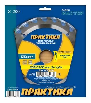 Диск по дереву для дисковых пил Практика 030-436