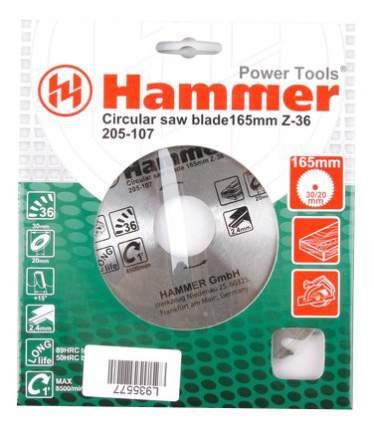 Пильный диск по дереву  Hammer Flex 205-107 CSB WD (30657)