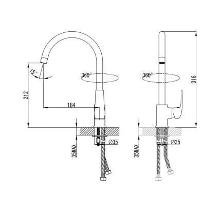Смеситель для кухонной мойки ZENTA Sunon Z0401_R хром