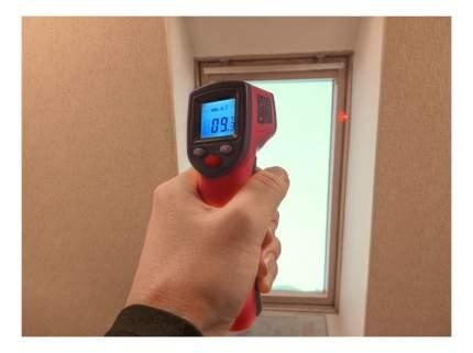 Пирометры (инфракрасные термометры) CONDTROL IR-T1