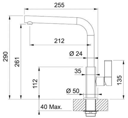 Смеситель для кухонной мойки Franke Maris 115.0392.332 хром