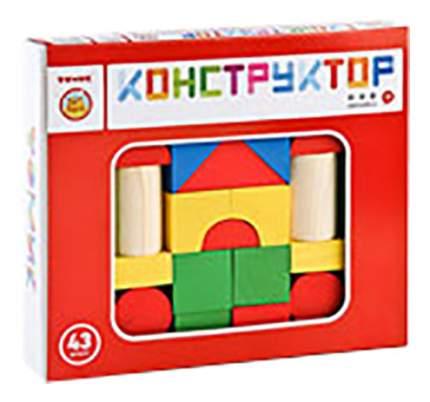 Конструктор для малышей Томик Цветной 46 деталей
