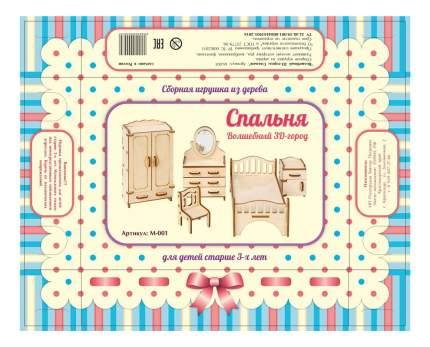 Спальня для домика М-001 Большой слон