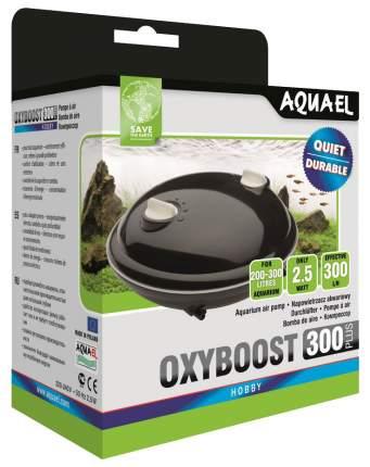 Компрессор для аквариума Aquael Oxyboost 300 plus двуканальный, 300 л/час
