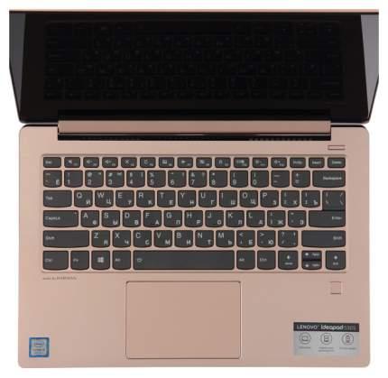Ноутбук Lenovo IdeaPad 530S-14IKB 81EU00B5RU