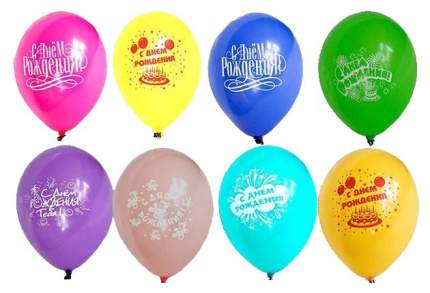Набор воздушных шаров Belbal С Днем Рождения 36 См 50 шт.