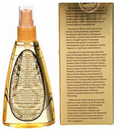 Масло для волос DNC Восстановление волос 110 мл