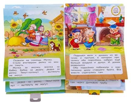 Набор книжек Malamalama «Панорамки-малышки: Три поросенка, Репка» Любимые сказки