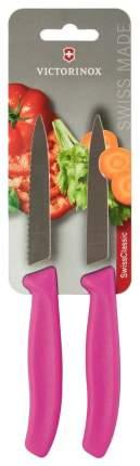 Набор ножей Victorinox 6,7796,L5B 2 шт