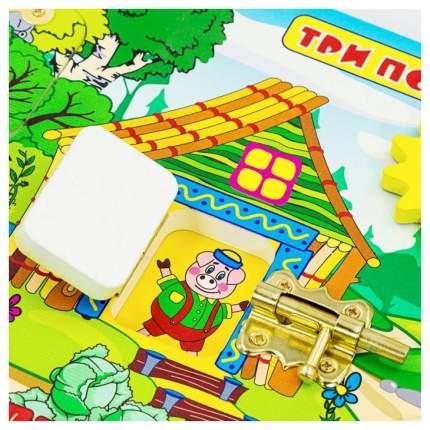 Развивающая игрушка Alatoys Бизиборд Три поросенка ББ213