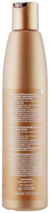 Бальзам для волос Estel Curex Чистый цвет для коричневых оттенков 250 мл