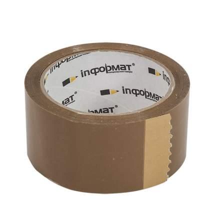 ФАРМ Клейкая лента упаковочная inФОРМАТ 48 мм 57 м 45 мкм коричневая, арт, 061354