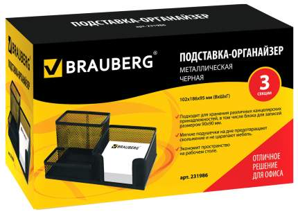 """Подставка-органайзер """"Germanium"""", металлическая, черная"""
