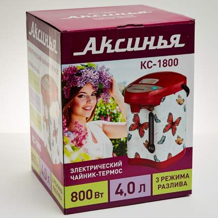 Термопот Аксинья КС-1800 Бабочки