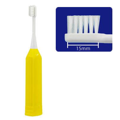 Электрическая зубная щетка Hapica Baby DBB-1Y Yellow
