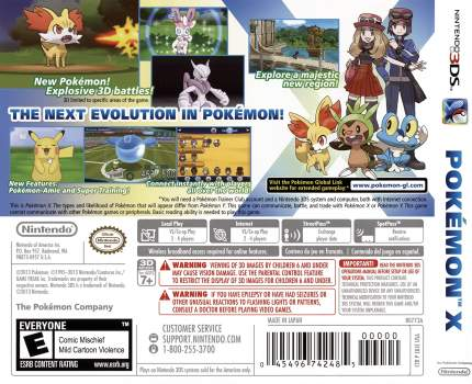 Игра Pokemon X для Nintendo 3DS