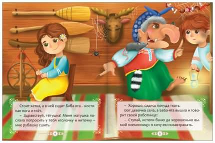 Набор лучших Сказок для Детей, 12 Шт. Буква-Ленд