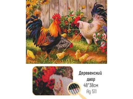 """Алмазная вышивка Гранни """"Деревенский двор"""", 38x48 см"""