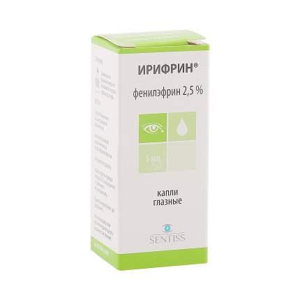 Ирифрин капли 2.5 % 5 мл