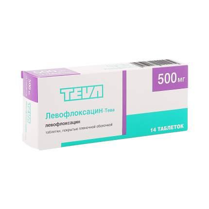 Левофлоксацин-Тева таблетки 500 мг 14 шт.