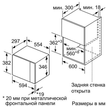 Встраиваемая микроволновая печь Bosch Serie 4 BEL523MS0 Black
