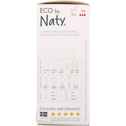 Прокладки ежедневные Naty Large, 28 шт