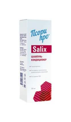 Шампунь-кондиционер ПсориПро Саликс 200 мл