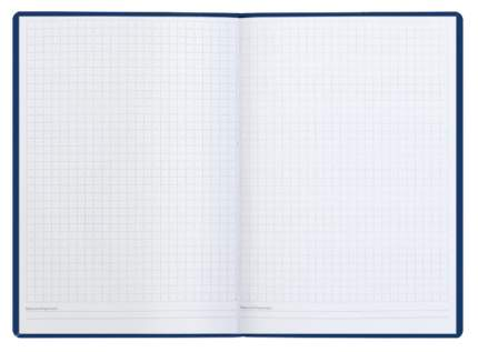 Записная книжка недатированный СИНИЙ