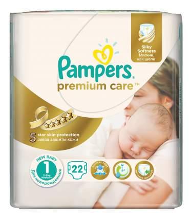 Подгузники для новорожденных Pampers Premium Care 1 (2-5 кг), 22 шт.