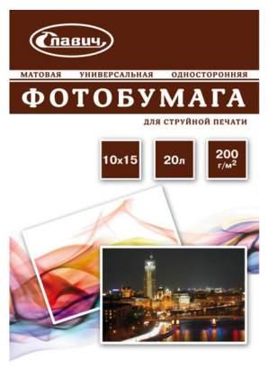 Фотобумага для принтера Славич A6 200г/кв.м 20л