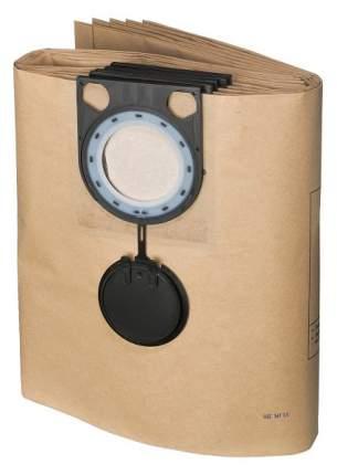 Пылесборник для пылесоса ПУ-45/1400 набор