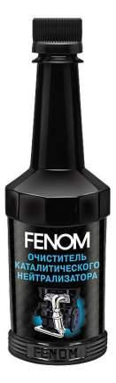Очиститель каталитического нейтрализатора FENOM FN1250