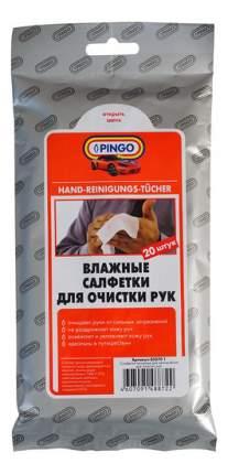 Автомобильные салфетки для рук PINGO 85070-1