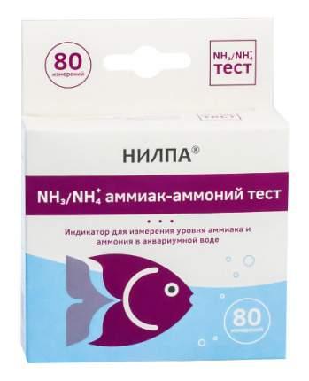Тест для воды НИЛПА NH3/NH4 для измерения концентрации в воде аммиака и аммония