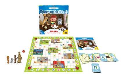 Семейная настольная игра Zvezda Простоквашино Азбука