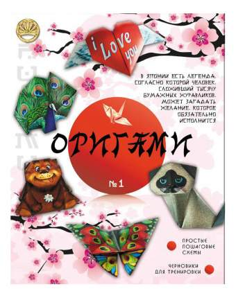 Семейная настольная игра Лапландия Оригами для девочек №1 39948