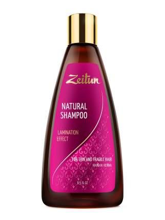 Шампунь №10 Zeitun Для всех типов волос 250 мл