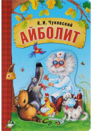 Книга на картоне Мозаика-Синтез Сказки к. и Чуковского. Айболит (Мс10693)