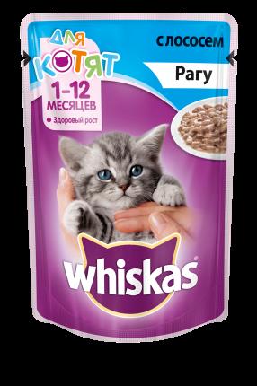 Влажный корм для котят Whiskas, лосось, 85г