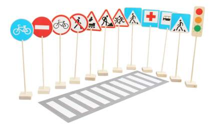 Набор дорожных знаков Краснокамская Игрушка Н-21