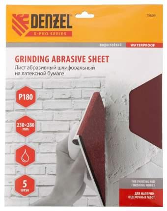 Наждачная бумага DENZEL P 180 230 х 280 мм 5 шт 75609