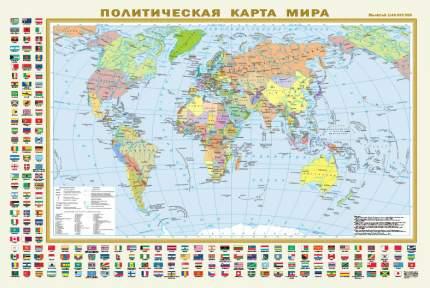 Книга Политическая карта мира с флагами, Федеративное устройство России с флагами А1