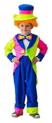 Карнавальный костюм Бока Клоун в шляпе 1971 рост 134 см