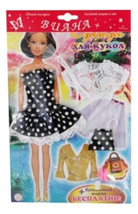 Одежда для кукол Модель 11 Виана 11,087